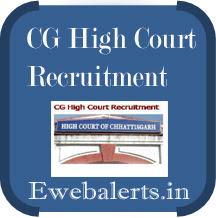 CG High Court Recruitment