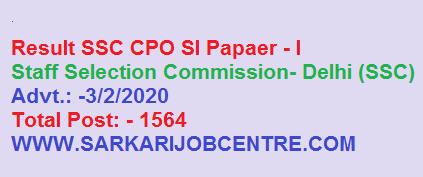 SCC CPO SI Paper I Result 2021 Released