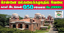 University of Madras Recruitment 2021 50 Office Assistant Posts