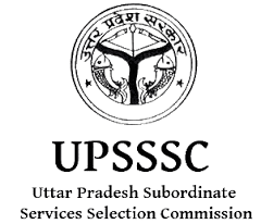 https://www.newgovtjobs.in.net/2019/06/uttar-pradesh-subordinate-services.html