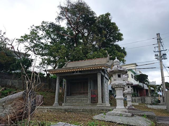 謝名越之殿の写真