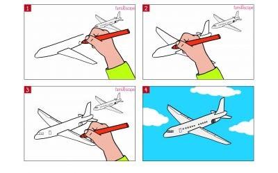 رسم طائرة سهلة