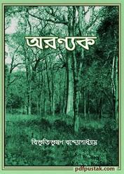Aranyak by Bibhutibhushan Bandopadhyay pdf
