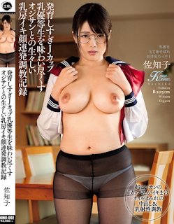 KIMU-002 Overgrown And Taste The J-cup Milk Honor Student Fresh Breasts With Ojisan Breast Iki Face Consecutive Training Record Sachiko