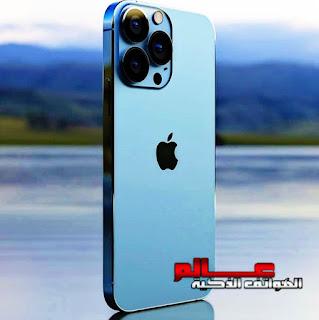 آيفون 13 برو ماكس iPhone 13 Pro Max
