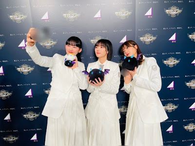 Summoner War press conference - Ten-chan, Karin, Hono