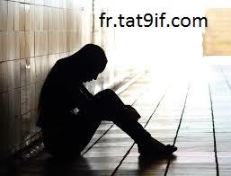 Conseils pour vaincre la dépression