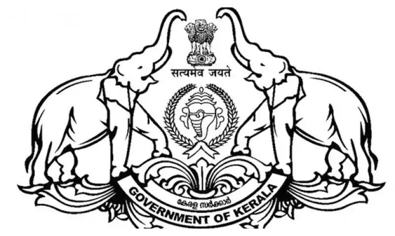Government of Kerala, Logo, Emblem