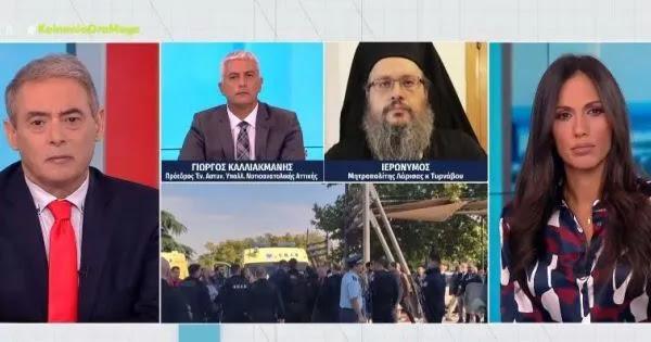 Χασαπόπουλος σε Μητροπολίτη για όσους αντιδρούν στους εμβολιασμούς σε εκκλησίες: «Αυτοί θα βρίζανε και τον Χριστό»!