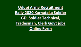 Udupi Army Recruitment Rally 2020 Karnataka Soldier GD, Soldier Technical, Tradesman, Clerk Govt jobs Online Form