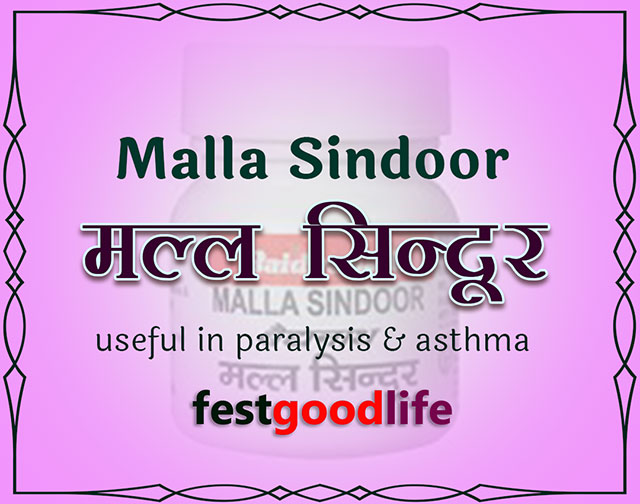 malla saindoor benefits