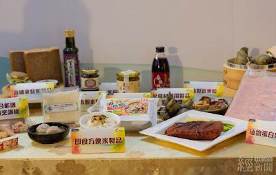 經濟部瞄準全球天然無添加、全食材利用等飲食風潮,協助臺灣食品產業鏈整合創新
