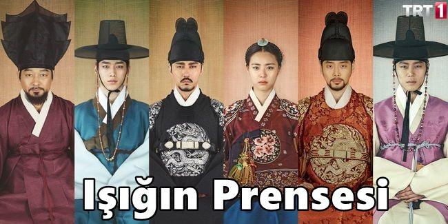 Işığın Prensesi /Splendid Politics (Hwajung) (Güney Kore)
