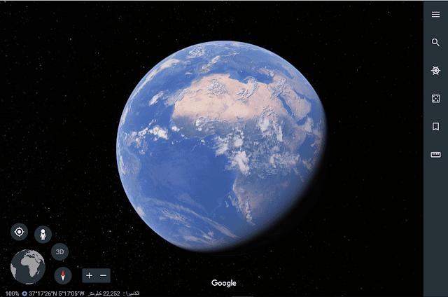 تحميل جوجل ايرث 2020 Google Earth Pro كامل مجانا
