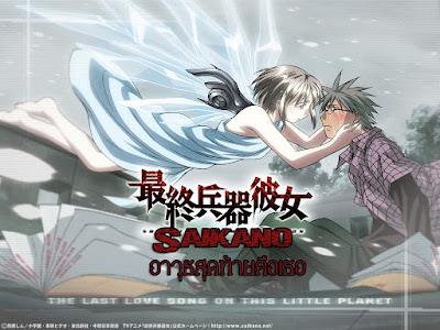 جميع حلقات واوفات انمي Saishuu Heiki Kanojo مترجم عدة روابط