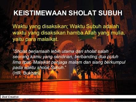 Nah Buat Kalian Yang Senang Dengan Dp Gambar Islami Berikut Koleksi Kami Yang Terbaru Gambar Gerakan Sholat Subuh
