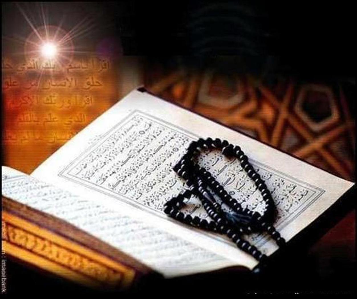 100 Gambar Animasi Al Quran Dan Tasbih Hd Gambar Pixabay