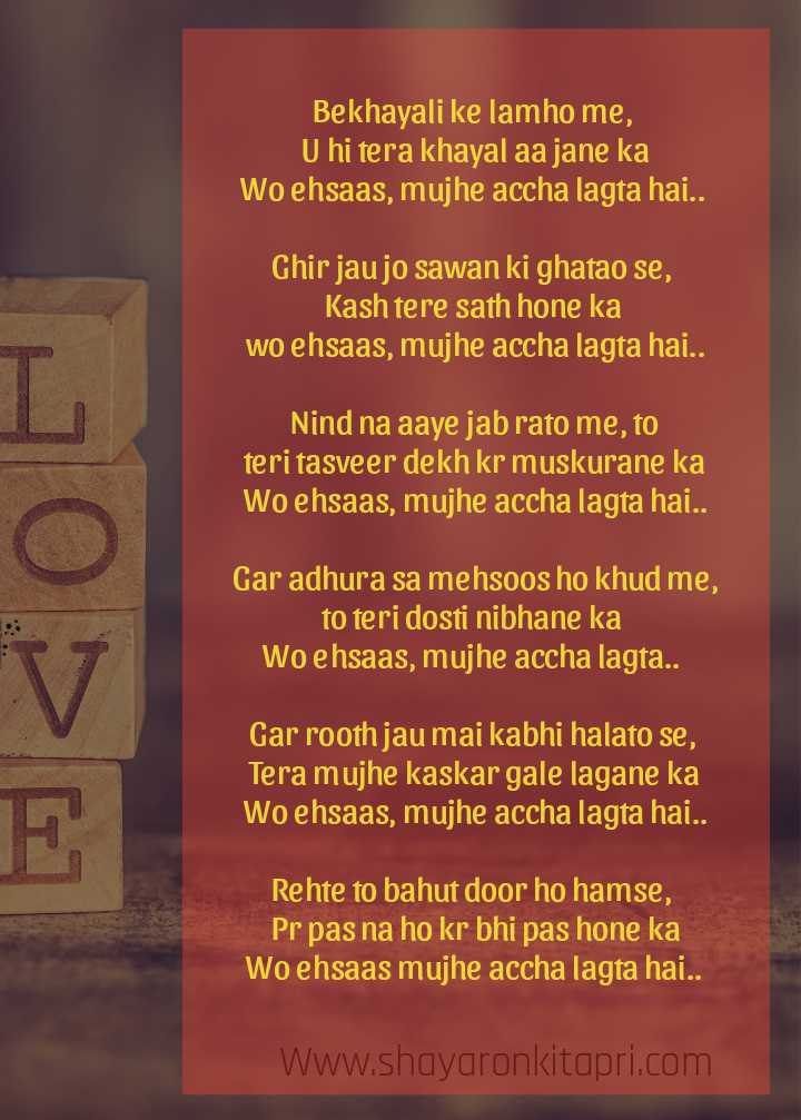 hindi-love-poem