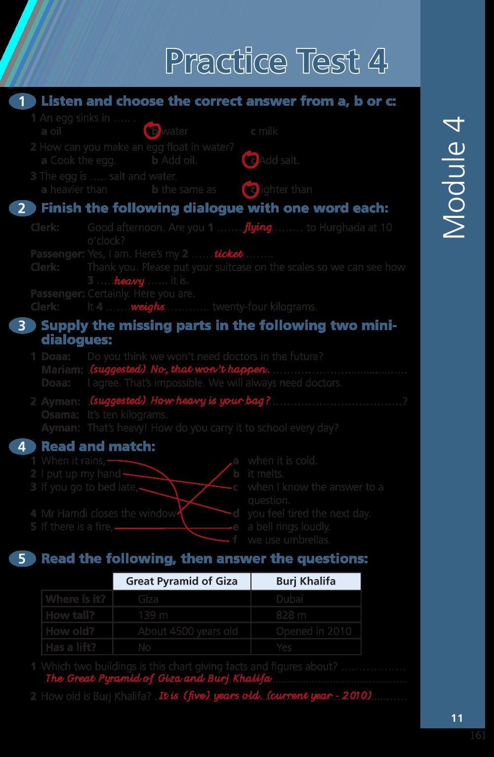 اجابات كتاب ورك بوك للصف الاول الاعدادى الترم الثانى WORK-BOOK-ANSWERS-PREP-1-TERM-2