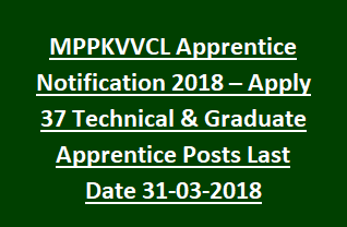 MPPKVVCL Apprentice Notification 2018 – Apply 37 Technical & Graduate Apprentice Posts Last Date 31-03-2018
