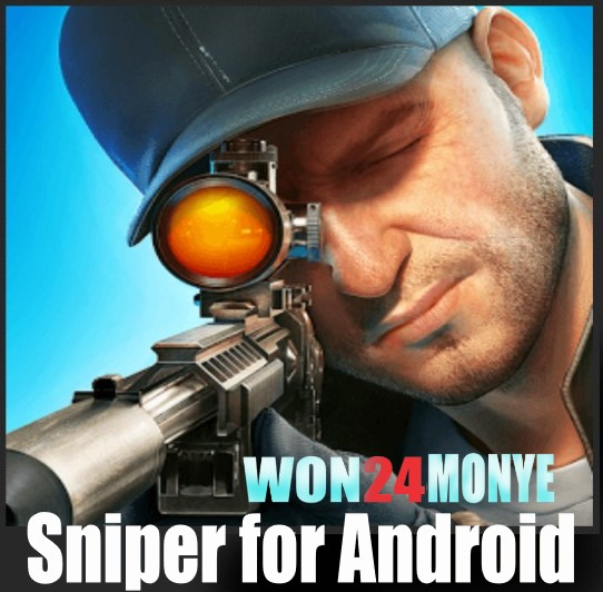 Sniper game for Android Fight the world war against crime