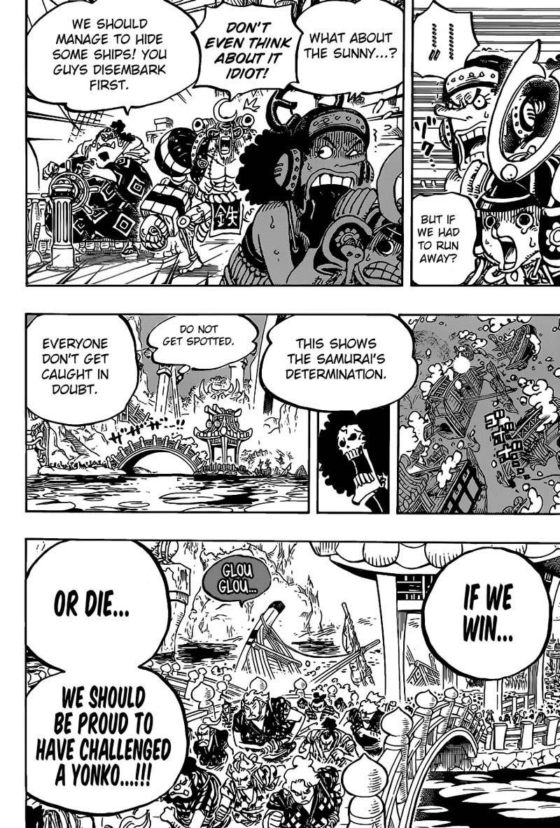 One Piece Manga Chapter 978 - Image 008