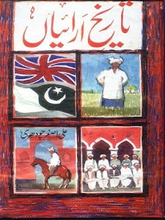 Tareekh E Arain By Ali Asghar Choudrey Urdu History Novel Free Download Pdf