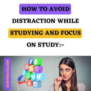 Padhte samay distractions ko kaise bhagaye- पढ़ते समय नींद को दूर कैसे भगाएं