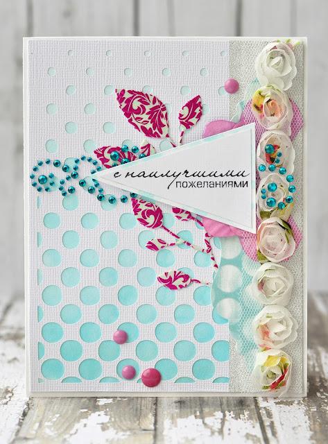 best wishes card @akonitt #card #eyeletoutlet #by_marina_gridasova #diycard