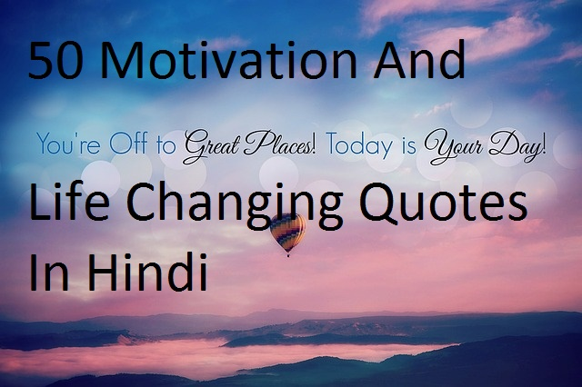 50 Motivation And Life Changing Quotes In Hindi