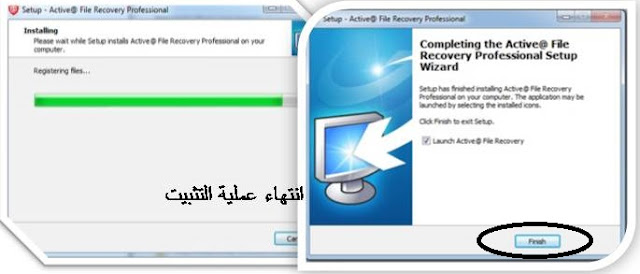 Active File Recovery Professional