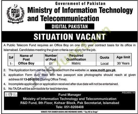 Jobs in Ministry of Information Technology and Telecommunication 2020