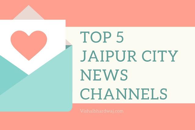 Jaipur News