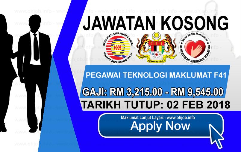 Jawatan Kerja Kosong Kementerian Kesihatan Malaysia - KKM logo www.ohjob.info februari 2018