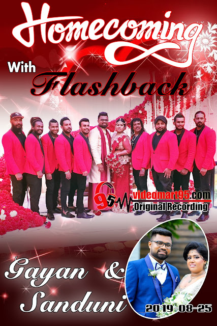 GAYAN DONI & SANDUNI HOME COMMING PARTY WITH FLASH BACK 2019-08-25