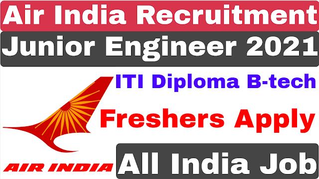 Air India Junior Engineer Recruitment 2021 | ITI Diploma B-tech