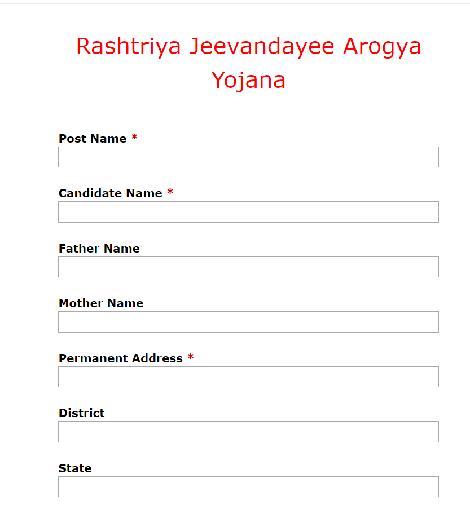 Rashtiya+Jeevandayee+Arogya