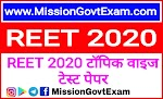 REET Topic Wise Test Paper | REET 2020 Test Paper