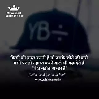truth quotes of life in hindi, truth of life quotes in hindi, bitter truth of life quotes in hindi, truth of life quotes in hindi font, truth life quotes in hindi, life truth status in hindi, truth quotes about life in hindi, truth of life status in hindi, reality of life in hindi quotes, truth of life quotes in hindi hd, harsh reality of life quotes in hindi, truth about life quotes in hindi, truth quotes of life in hindi, truth life status in hindi, real truth of life quotes in hindi, reality of life hindi quotes