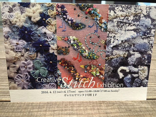 Creative Stitch Exhibition