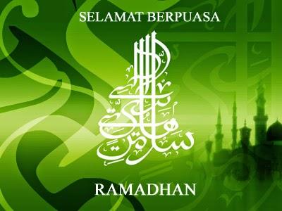 Kartu Ucapan Selamat Puasa Ramadhan 2017