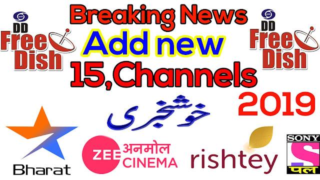 DD Free Add 15 New Channels 2019