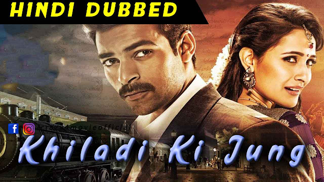 Khiladi Ki Jung Hindi dubbed movie