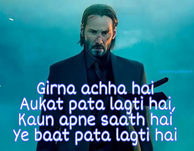 john wick attitude status in hindi