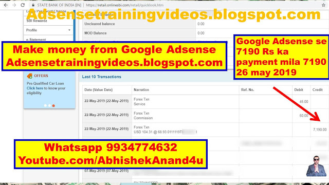 Google Adsense payment proof of 7190 rupees 26 may 2019 | Google se 7190 rupees ka payment mila 26 may 2019 | Google adsense bank payment proof | Google adsense latest payment proof