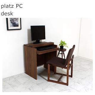 【DK-S-026-PC】プラッツ PC desk