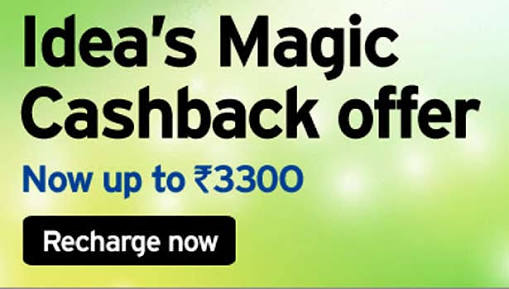 Idea Magic cashback offer - Get 100% Cashback + Additional Cashback Upto Rs.3000