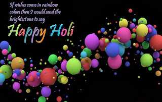 Happy Holi Greetings 2017.