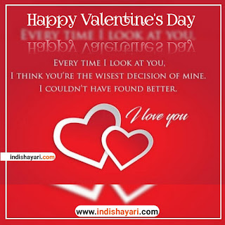 1000+ Happy Valentine's Day  Quotes whishes greetings sms  images for whatsapp Facebook Instagram status