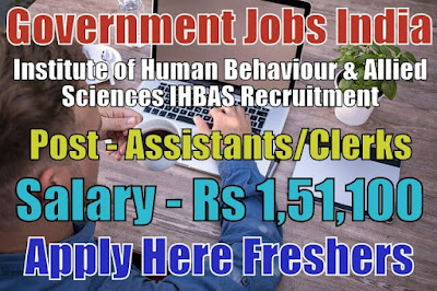 IHBAS Recruitment 2018